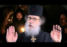 Mt Athos Prophecies on '666′